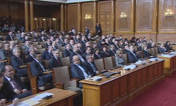 снимка 1 Парламентът не отхвърли ветото на президента