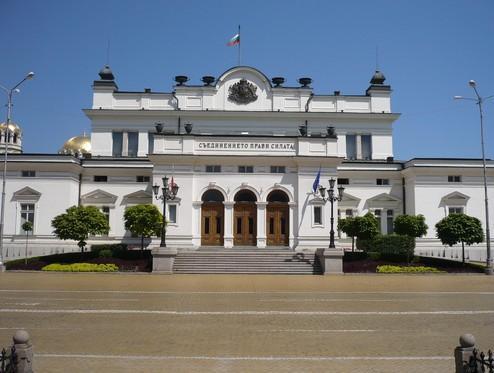 Депутатите ще изслушат годишния доклад на Държавната комисия по сигурността