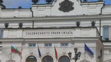 БСП и ДПС се договориха кога да внесат вота си на недоверие към кабинета