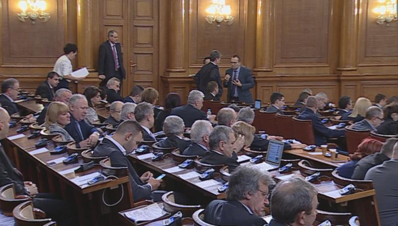 парламентът прие допълнение гражданския процесуален кодекс