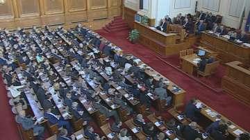 Спорове и критики в парламента по разглеждането на Бюджет 2019 на първо четене