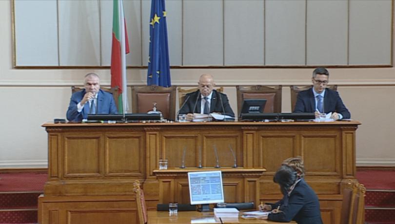Парламентът ще заседава извънредно на 12 ноември