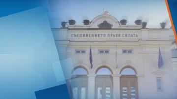 Управляващите: Действията на Москва са реципрочни на наши действия
