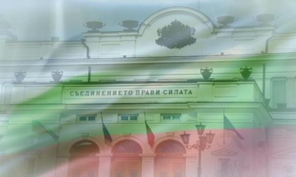 България официално поема ротационното председателство на Съвета на ЕС от