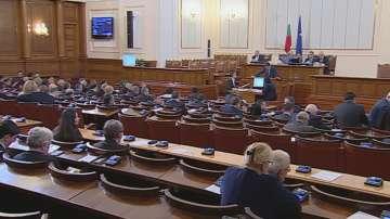 Започна последното пленарно заседание на 43-тото Народно събрание
