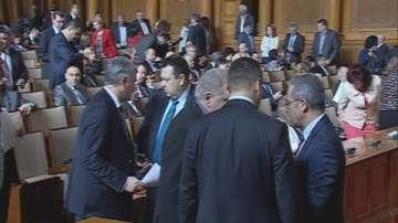 Четвъртата световна среща на председателите на парламенти