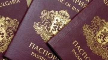 Парламентарна комисия разглежда промените в Закона за българското гражданство