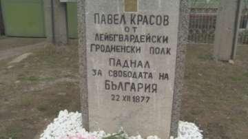 Възстановиха паметника на руския офицер Павел Красов в София