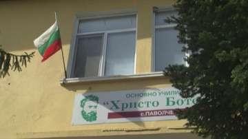 Национален център за родолюбие и православие започва работа в с. Паволче