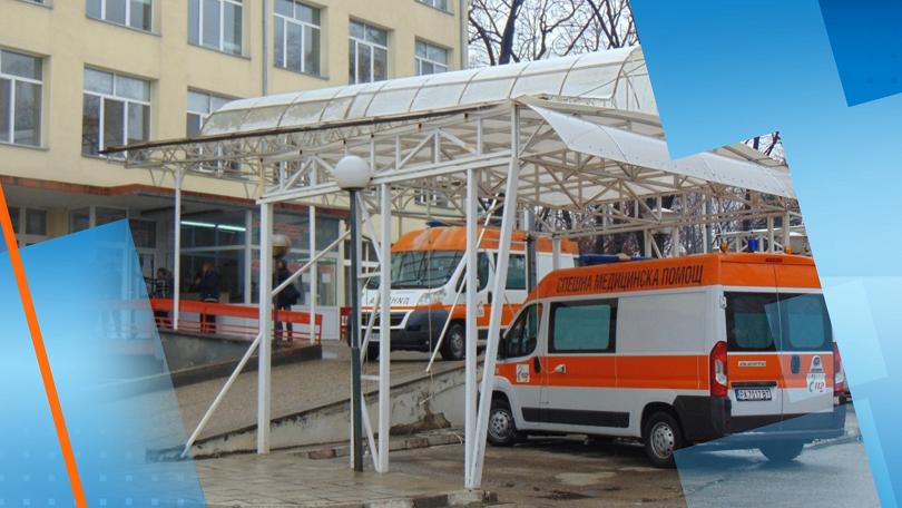 Прокурист влиза в болницата в Пазарджик, а досегашният заместник-председател на