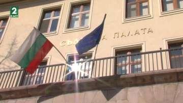 Кметът на Септември плати парична гаранция от 130 000 лева