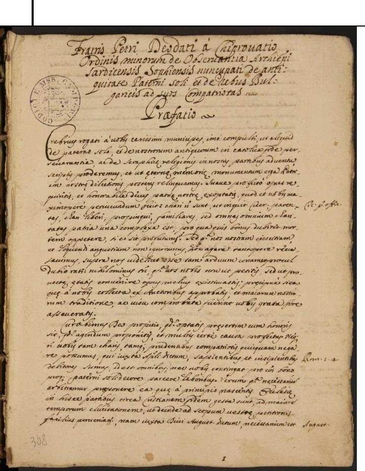 снимка 1 Откриха оригиналния ръкопис на първата българска история