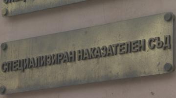 Гледат мерките за неотклонение на задържаните служители от Комисията по хазарта