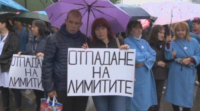 Педиатри блокираха за час движението по бул. Гешов в София
