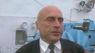 Изчезна бившият директор на Института по океанология