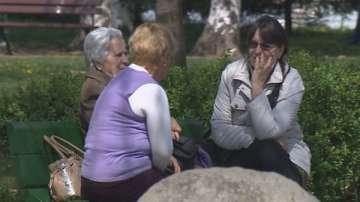 НСТС ще обсъди увеличаването на минималната пенсия