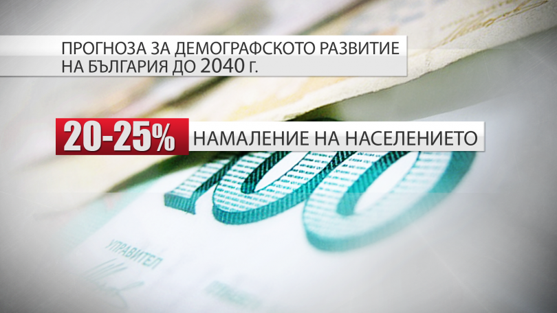 снимка 4 Правителството гласува по 40 лева Великденски добавки за пенсионерите