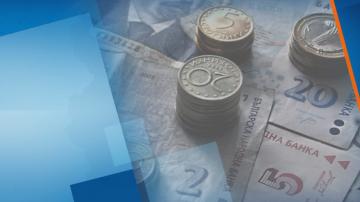 Пенсиите ще се изплащат от 9 декември