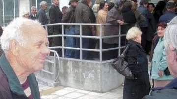 Над 34% от българите живеят в тежки материални лишения през 2015 г.