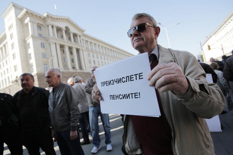 снимка 2 Пенсионери протестираха пред МС с искане за преизчисляване на парите им