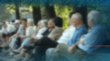 Правителството предлага социалната пенсия за старост да се повиши с 5.7%