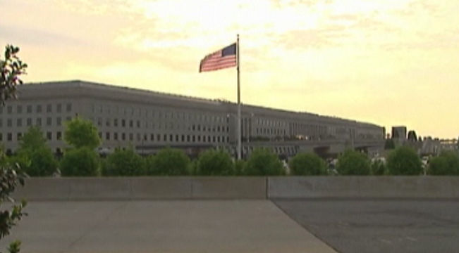 Вицепрезидентът на САЩ Майк Пенс обяви създаването на Космически сили