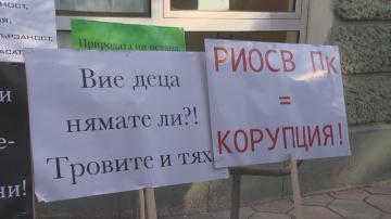 Жители на Перник протестираха срещу замърсяването на водите