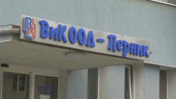 МРРБ: Не става въпрос за безстопанственост на водното дружество в Перник