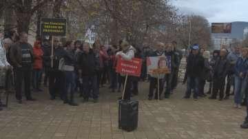 Перничани поискаха оставката на областния управител на града