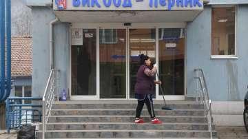 Искат задържане под стража за бившите шеф на ВиК-Перник и и.д. кмет на града