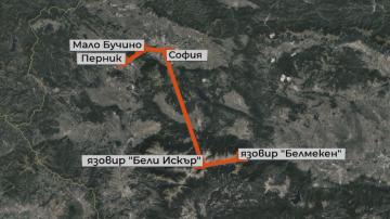 Правителството одобри плана за осигуряване на вода за Перник