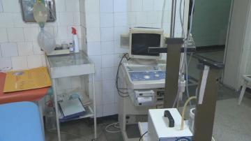 Събират средства за болницата в Перник