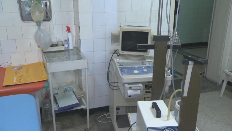 АГ отделението в болницата в Перник е в изключително лошо