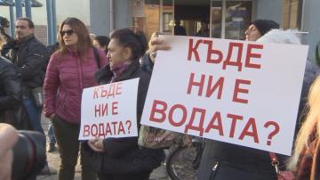 Перничани отново на протест - искат оставката на областния управител