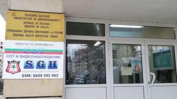 РЗИ-Перник: Няма ешерихия коли във водата в Перник