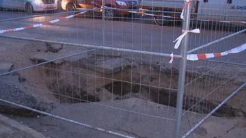 Аварията в квартал Проучване в Перник вече е отстранена