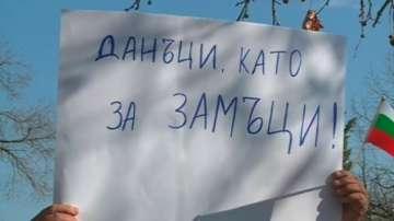 Жители на Перущица протестират срещу увеличението на такса смет