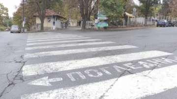 Жена беше блъсната на пешеходна пътека в Кюстендил