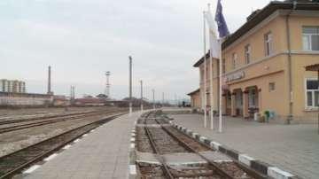 Подписка за възстановяване на влакове по линията Пловдив-Пещера