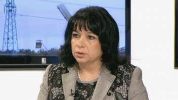 """Петкова: Енергийни проекти ще кандидатстват за финансиране по плана """"Юнкер"""""""
