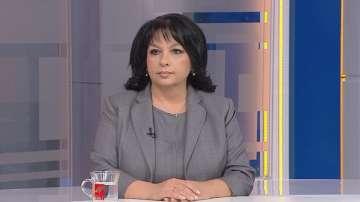 Петкова: Случващото се в енергийния сектор няма общо с предизборната кампания