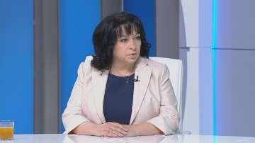 Теменужка Петкова: Временно ще прекратим концесията на мина Оброчище