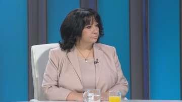 Теменужка Петкова: Очаква се НЕК да отбележи  положителен финансов резултат