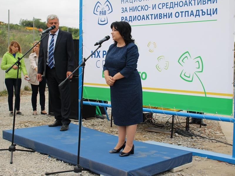 Започна изграждането на Национално хранилище за радиокативни отпадъци