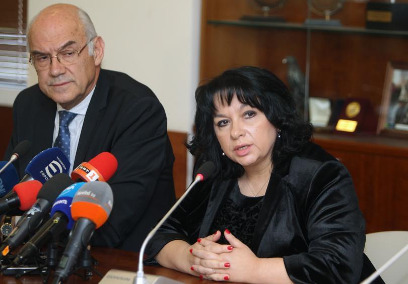 Енергийното министерство и Комисията за енергийно и водно регулиране започват