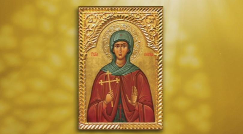 Преподобна Петка, наречена още Българска, е родена в град Епиват