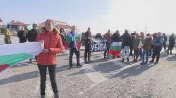 Протестиращи успяха да блокират за няколко часа Петолъчката