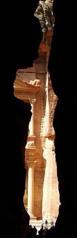 каньонът