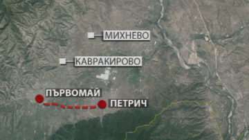 Язовирна стена се скъса край Петрич