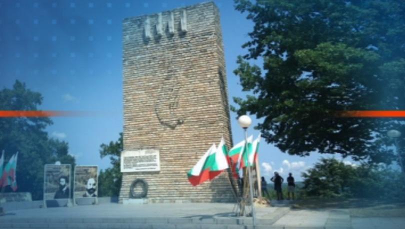 116 години от Илинденско-Преображенското въстание се отбелязва днес в местността